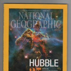 Coleccionismo de National Geographic: NATIONAL GEOGRAPHIC - JUNIO 2015.. Lote 52295554