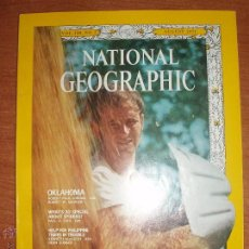 Coleccionismo de National Geographic: REVISTA NATIONAL GEOGRAPHIC EN INGLES. AUGUST 1971. Lote 52599252