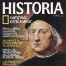 Coleccionismo de National Geographic: HISTORIA NATIONAL GEOGRAPHIC N. 142 - EN PORTADA: COLON CONTRA LOS REYES CATOLICOS (NUEVA). Lote 122999636