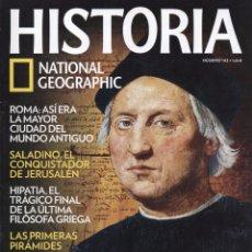 Coleccionismo de National Geographic: HISTORIA NATIONAL GEOGRAPHIC N. 142 - EN PORTADA: COLON CONTRA LOS REYES CATOLICOS (NUEVA). Lote 109380730