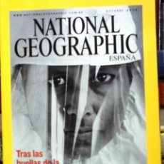 Coleccionismo de National Geographic: NATIONAL GEOGRAPHIC - REVISTA MENSUAL . OCTUBRE 2005. Lote 146868196