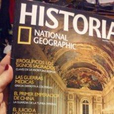 Coleccionismo de National Geographic: HISTORIA - LA VIDA EN LA CORTE DEL REY SOL - VERSALLES, EL GRAN PALACIO DE LUIS XIV. Lote 53512074