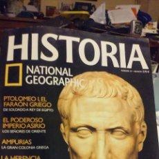 Coleccionismo de National Geographic: Nº 57 EL ASESINATO DE JULIO CÉSAR - LA VENGANZA DE SUS HEREDEROS. Lote 53512096