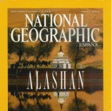 Coleccionismo de National Geographic: NATIONAL GEOGRAPHIC ENERO 2002-ALASHAN-EL MUNDO DEL ISLAM-LA NUEVA EUROPA-GHATES OCCIDENTALES.... Lote 53522243
