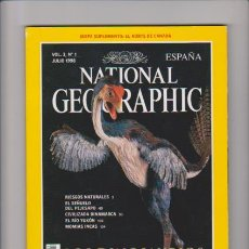 Coleccionismo de National Geographic: NATIONAL GEOGRAPHIC - JULIO 1998. Lote 53969929