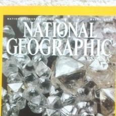Coleccionismo de National Geographic: REVISTA NATIONAL GEOGRAPHIC -DIAMANTES- MARZO 2002. Lote 54403216