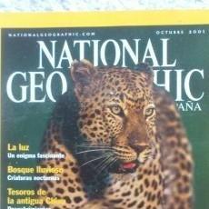 Coleccionismo de National Geographic: REVISTA NATIONAL GEOGRAPHIC - TRAS EL RASTRO DEL LEOPARDO - OCTUBRE 2001. Lote 54403683