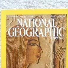 Coleccionismo de National Geographic: REVISTA NATIONAL GEOGRAPHIC -MUERTE EN EL NILO- OCTUBRE 2002. Lote 54402908