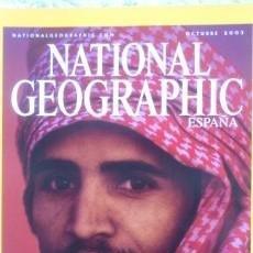Coleccionismo de National Geographic: REVISTA NATIONAL GEOGRAPHIC - ARABIA SAUDÍ- OCTUBRE 2003. Lote 54405426