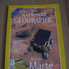 Coleccionismo de National Geographic: NATIONAL GEOGRAPHIC (VOL.3,Nº3) SEPTIEMBRE 1998. Lote 54498113