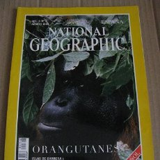 Coleccionismo de National Geographic: NATIONAL GEOGRAPHIC (VOL.3,Nº2) AGOSTO 1998. Lote 54498349