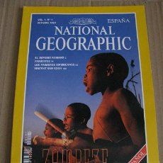Coleccionismo de National Geographic: NATIONAL GEOGRAPHIC (VOL.1,Nº1) OCTUBRE 1997. Lote 54499089