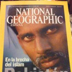 Coleccionismo de National Geographic: REVISTA SEPTIEMBRE 2007 - EN LA BRECHA DE PAKISTÁN . Lote 54501101