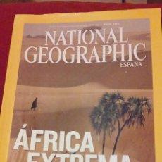 Coleccionismo de National Geographic: MAYO 2008 ÁFRICA EXTREMA - VIAJE A TRAVÉS DEL SAHEL. Lote 54523670