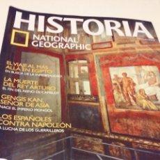 Coleccionismo de National Geographic: POMPEYA, LOS SECRETOS DE LA CIUDAD SEPULTADA. Lote 55685833