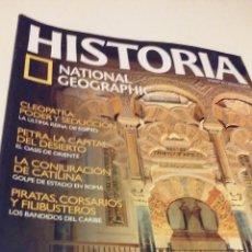 Coleccionismo de National Geographic: EL CALIFATO DE CÓRDOBA, ABDERRAMÁN III, SEÑOR DE AL-ANDALUS. Lote 55685861