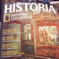 Coleccionismo de National Geographic: POMPEYA, LOS SECRETOS DE LA CIUDAD SEPULTADA. Lote 55686159