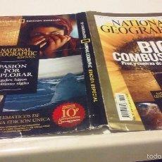 Coleccionismo de National Geographic: TAPA CONMEMORATIVA 10º ANIVERSARIO 1997-2007. Lote 55709007