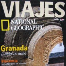 Coleccionismo de National Geographic: VIAJES NATIONAL GEOGRAPHIC. OCTUBRE 1999. NRO. 1. GRANADA FLORENCIA PARIS EGIPTO HAHITÍ. Lote 56977840