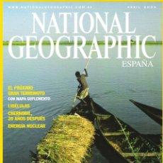 Coleccionismo de National Geographic: REVISTA NATIONAL GEOGRAPHIC. Lote 57769209