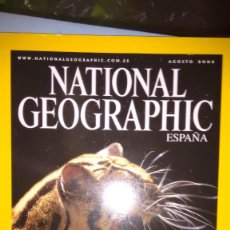 Collectionnisme de National Geographic: REVISTA NATIONAL GEOGRAPHIC AGOSTO 2005 COSTA RICA LAS TIERRAS BAJAS. Lote 59787472
