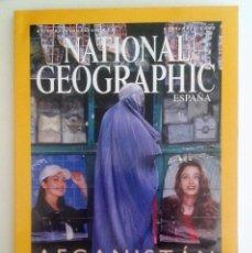 Coleccionismo de National Geographic: REVISTA NATIONAL GEOGRAPHIC NOVIEMBRE 2003 - AFGANISTÁN. Lote 207188963