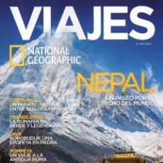 Coleccionismo de National Geographic: VIAJES NATIONAL GEOGRAPHIC N. 199 - EN PORTADA: NEPAL (NUEVA). Lote 179021231