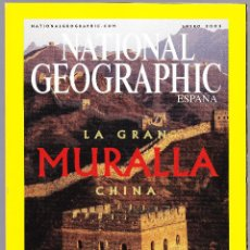 Collectionnisme de National Geographic: NATIONAL GEOGRAPHIC ENERO 2003. Lote 63404436