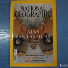 Coleccionismo de National Geographic: LIBRO DE ALAS FANTÁSTICAS MAYO 2002 DE NATIONAL GEOGRAPHIC LOTE 12. Lote 63520740
