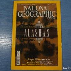 Coleccionismo de National Geographic: LIBRO DE ALASHAN ENERO 2002 DE NATIONAL GEOGRAPHIC LOTE 12. Lote 63521152