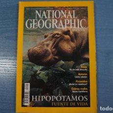 Coleccionismo de National Geographic: LIBRO DE HIPOPÓTAMOS FUENTES DE VIDA NOVIEMBRE 2001 DE NATIONAL GEOGRAPHIC LOTE 12. Lote 63521336