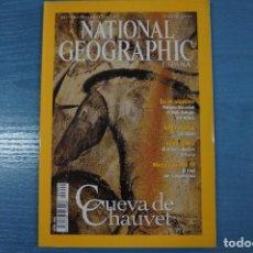 Coleccionismo de National Geographic: LIBRO DE CUEVA DE CHAUVET AGOSTO 2001 DE NATIONAL GEOGRAPHIC LOTE 12. Lote 63521740