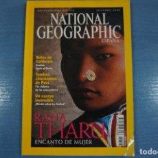 Coleccionismo de National Geographic: LIBRO DE RANA THARU SEPTIEMBRE 2000 DE NATIONAL GEOGRAPHIC LOTE 12. Lote 63522560