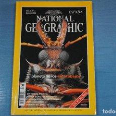 Coleccionismo de National Geographic: LIBRO DE EL PLANETA DE LOS ESCARABAJOS MARZO 1998 DE NATIONAL GEOGRAPHIC LOTE 12. Lote 63523504