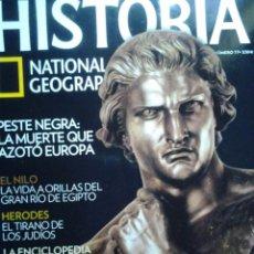 Coleccionismo de National Geographic: ESPARTACO EL GLADIADOR QUE SE SUBLEVO CONTRA ROMA. Lote 64812063