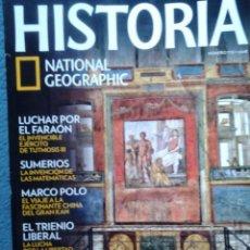Coleccionismo de National Geographic: POMPEYA EL DESPERTAR DE LA CIUDAD ENTERRADA. Lote 64838467