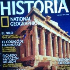 Coleccionismo de National Geographic: EL PARTENON LA CONSTRUCCION DEL FABULOSO TEMPLO DE ATENAS.. Lote 64956259