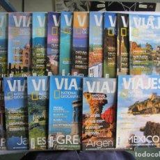 Coleccionismo de National Geographic: VIAJES NATIONAL GEOGRAPHIC LOTE DE 17 REVISTAS VER FOTOGRAFÍAS Y DESCRIPCIÓN . Lote 65856070
