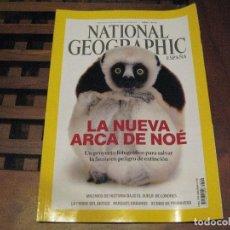 Coleccionismo de National Geographic: NATIONAL GEOGRAPHIC - ABRIL 2016 - LA NUEVA ARCA DE NOÉ. Lote 128689750
