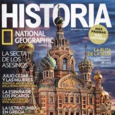 Coleccionismo de National Geographic: HISTORIA NATIONAL GEOGRAPHIC N. 156 - EN PORTADA: RASPUTIN (NUEVA). Lote 174004494