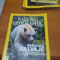 Coleccionismo de National Geographic: NATIONAL GEOGRAPHIC ESPAÑA. AGOSTO 2011. B4R. Lote 70535517