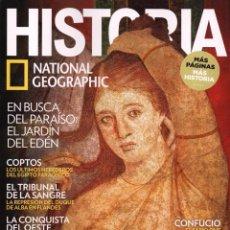 Coleccionismo de National Geographic: HISTORIA NATIONAL GEOGRAPHIC N. 157 - EN PORTADA: POMPEYA (NUEVA). Lote 76654163