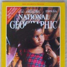 Coleccionismo de National Geographic: NATIONAL GEOGRAPHIC ESPAÑA - VOL. 3 - Nº 4 - OCTUBRE 1998 - VER SUMARIO. Lote 76658195