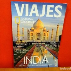 Coleccionismo de National Geographic: VIAJES NATIONAL GEOGRAPHIC MARZO 2012 INDIA (NÚMERO 144). Lote 78124977
