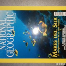 Coleccionismo de National Geographic: NATIONAL GEOGRAPHIC ESPAÑA- MARZO 2004. Lote 80248857