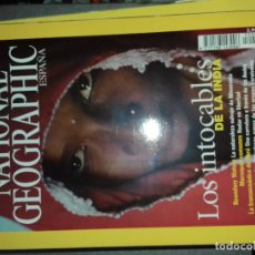 Coleccionismo de National Geographic: NATIONAL GEOGRAPHIC ESPAÑA- JUNIO 2003. Lote 80249925