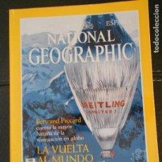 Coleccionismo de National Geographic: HLN- REVISTA NATIONAL GEOGRAPHIC VOL 5 Nº 3-LA VUELTA AL MUNDO ¡POR FIN!- HAGA SUS OFERTAS POR LOTE. Lote 80541838