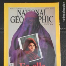 Coleccionismo de National Geographic: HLN- REVISTA NATIONAL GEOGRAPHIC 04/2002- LA MUCHACHA AFGANA- HAGA SUS OFERTAS POR LOTE. Lote 80541986