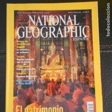 Coleccionismo de National Geographic: HLN- REVISTA NATIONAL GEOGRAPHIC 11/2002- PATRIMONIO DE LA HUMANIDAD- HAGA SUS OFERTAS POR LOTE. Lote 80542050