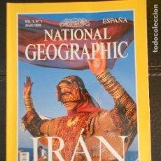 Coleccionismo de National Geographic: HLN- REVISTA NATIONAL GEOGRAPHIC VOL5 Nº1 07/1999- IRÁN- HAGA SUS OFERTAS POR LOTE. Lote 80542214